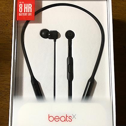 beatsx2.jpg