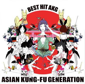 BEST_HIT_AKG.jpg
