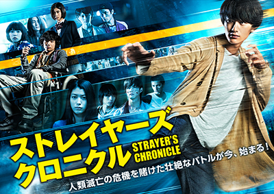 movie_sc.jpg