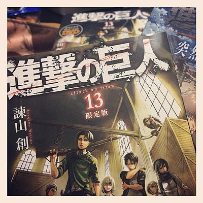 singeki13_1.jpg