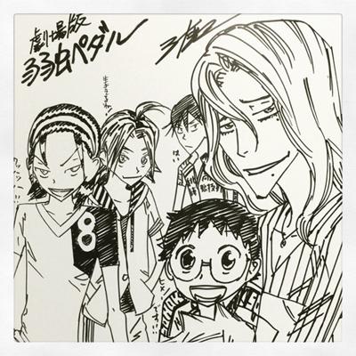 yowamushi02.jpg